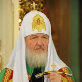 Святейший Патриарх Московский и всея Руси Кирилл: «Мы не хотим стать государственной Церковью»