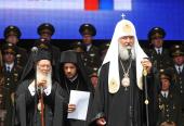 Слово Святейшего Патриарха Кирилла на церемонии открытия Дней славянской письменности и культуры