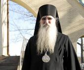 Патриаршее поздравление епископу Мейфильдскому Георгию с 60-летием со дня рождения