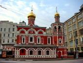 Святейший Патриарх Константинопольский Варфоломей посетил московское подворье Александрийской Православной Церкви