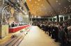 Открытие XIV Всемирного русского народного собора
