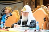 Святейший Патриарх Кирилл возглавил церемонию открытия XIV Всемирного русского народного собора