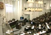 Совет Федерации одобрил включение Дня Крещения Руси в число памятных дат России