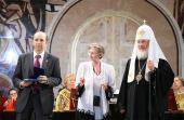 Святейший Патриарх Кирилл возглавил церемонию вручения Международной премии святых равноапостольных Кирилла и Мефодия