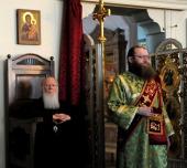 Вселенский Патриарх молился за Божественной литургией в Валаамском Спасо-Преображенском монастыре