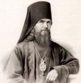 Издательский Совет Русской Православной Церкви выступил с инициативой подготовки полного собрания сочинений святителя Феофана Затворника