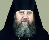 Назначен новый правящий архиерей Пензенской епархии
