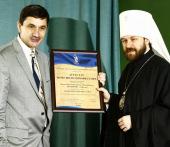 Митрополиту Волоколамскому Илариону присвоено звание почетного профессора Русской христианской гуманитарной академии