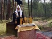 Святейший Патриарх Кирилл: «Эти расстрельные урочища являются величайшим памятником безбожию»