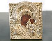 Святейший Патриарх Кирилл передал в Свято-Троицкий Болдинский монастырь чудотворную Казанскую икону Божией Матери