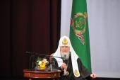 Выступление Святейшего Патриарха Московского и всея Руси Кирилла на встрече с общественностью Карелии