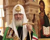 Слово Святейшего Патриарха Кирилла после Божественной литургии в храме иконы Божией Матери «Всех скорбящих Радость» в городе Десногорске