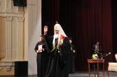 Встреча Святейшего Патриарха Кирилла с общественностью Карелии. Ответы на вопросы.