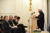Митрополит Волоколамский Иларион выступил перед зарубежными дипломатами и сотрудниками Министерства иностранных дел России