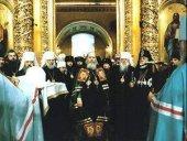 К 20-летию со дня интронизации Святейшего Патриарха Московского и всея Руси Алексия II