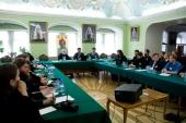 Во всех духовных школах Русской Православной Церкви будет введена Единая автоматизированная информационная система