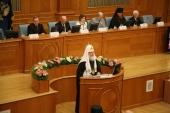 Святейший Патриарх Кирилл принял участие в первой конференции Императорского православного палестинского общества