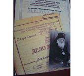 Служба безопасности Украины передала Симферопольской епархии копии архивных документов о жизни и деятельности святителя Луки (Войно-Ясенецкого)
