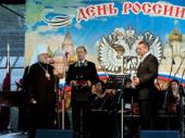 Митрополиту Рижскому и всея Латвии Александру вручен российский орден Дружбы