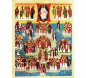 В Сурожской епархии прошло празднование Собора святых, в земле Британской и Ирландской просиявших
