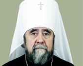 Обращение митрополита Бишкекского и Среднеазиатского Владимира к народу Кыргызстана