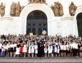 Епископ Зарайский Меркурий вручил аттестаты учащимся православных гимназий