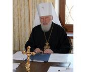 Блаженнейший митрополит Киевский и всея Украины Владимир выступил с обращением к президенту Европейского суда по правам человека