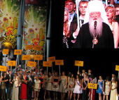 Митрополит Крутицкий и Коломенский Ювеналий поздравил выпускников школ Москвы и Московской области