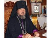 Архиепископ Красноярский Антоний награжден орденом «За заслуги перед Отечеством» IV степени