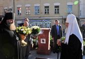 Предстоятель Русской Православной Церкви посетил Высоко-Петровский монастырь
