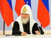 Выступление Святейшего Патриарха Кирилла на встрече Президента Д.А. Медведева с членами Попечительского совета Национального благотворительного фонда
