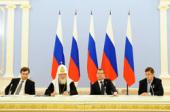 Предстоятель Русской Церкви выступил на встрече Президента РФ с членами Попечительского совета Национального благотворительного фонда