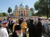 Тверская и Кашинская епархия