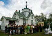 Приход храма преподобного Онуфрия Великого в канадском городе Фоум Лейк отметил 100-летие со дня основания