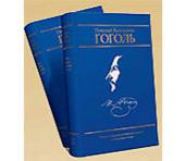 Блаженнейший митрополит Киевский Владимир удостоил церковных наград издателей полного собрания сочинений Н.В. Гоголя