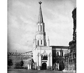 Начинается реставрация надвратной иконы на Никольской башне Московского Кремля