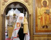 В день памяти святителя Иова, Патриарха Московского, митрополит Крутицкий Ювеналий совершил Божественную литургию в Успенском соборе Московского Кремля