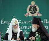 Слово Предстоятеля Русской Православной Церкви на встрече с духовенством Тверской епархии