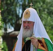 Святейший Патриарх Кирилл: «Семья есть школа любви, школа благочестия, школа человеческого счастья»