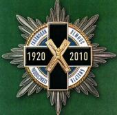 С 14 по 25 июля состоится морской поход, посвященный 90-летию исхода Русской армии из Крыма