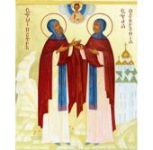 В Москве будет построен первый храм во имя святых благоверных Петра и Февронии Муромских