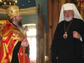 Предстоятель Финляндской Автономной Православной Церкви посетил московский храм святой великомученицы Екатерины на Всполье