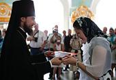 Состоялось вручение дипломов выпускникам Российского Православного института св. Иоанна Богослова