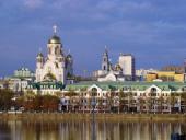 В Екатеринбурге начал работу форум «Петербургский диалог»