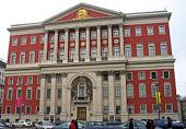 В мэрии Москвы обсудили вопросы сотрудничества с Церковью в области работы с молодежью