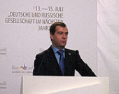 Президент Российской Федерации Д.А. Медведев подчеркнул важность христианских корней для отношений России и Германии