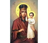 Чудотворная икона Пресвятой Богородицы «Призри на смирение» прибывает в Москву