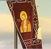 Памятный знак в честь 770-летия Невской битвы освящен в окрестностях Санкт-Петербурга
