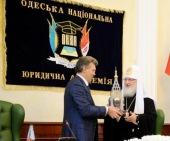 Святейший Патриарх Кирилл стал почетным доктором Одесской национальной юридической академии