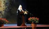 Ответы Святейшего Патриарха Кирилла на вопросы в ходе встречи с общественностью Одессы